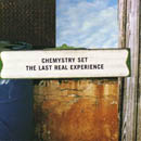 The Making of The Last Real Experience